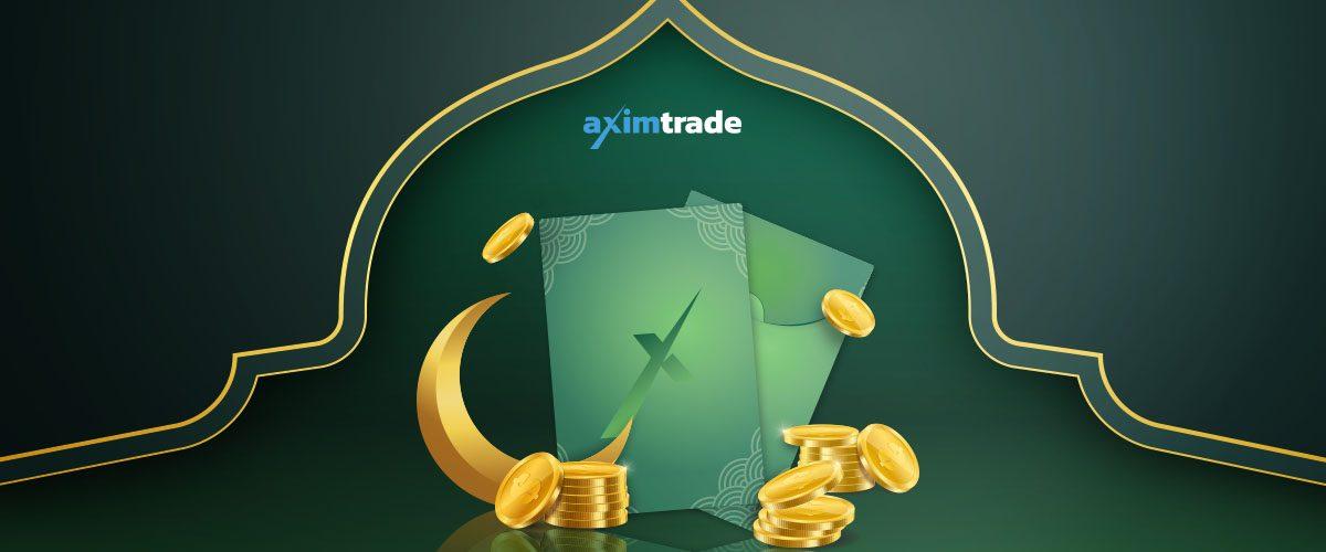 Ramadan Bonus