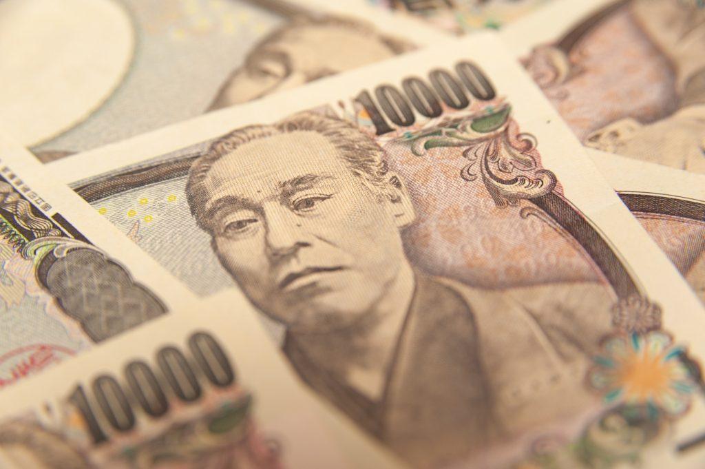Forex currencies - Ninja