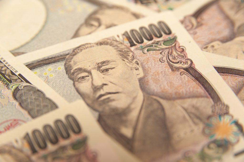 Central Banks - Japanese Yen